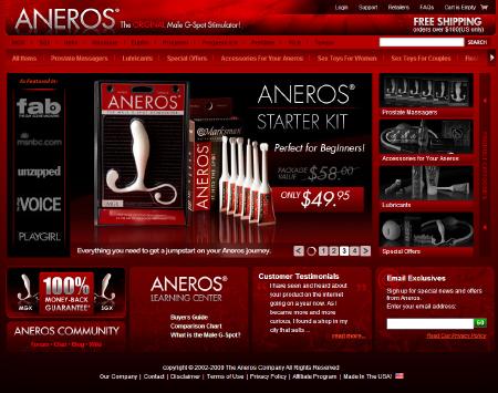 アネロスを購入する前に知っておきたい、アネロスの種類と得られる快感の違い
