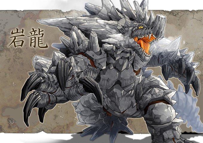 vsドラゴンディルド『岩龍』スリム戦